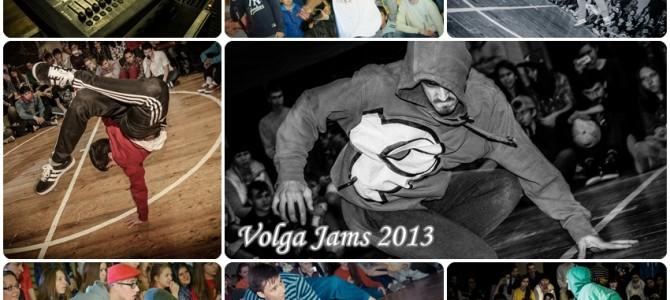 Фестиваль уличной культуры VolgaJams2013