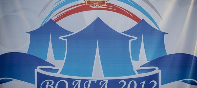 Образовательный форум #Волга2012