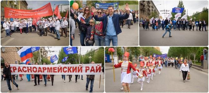 Первомайская демонстрация в Волгограде