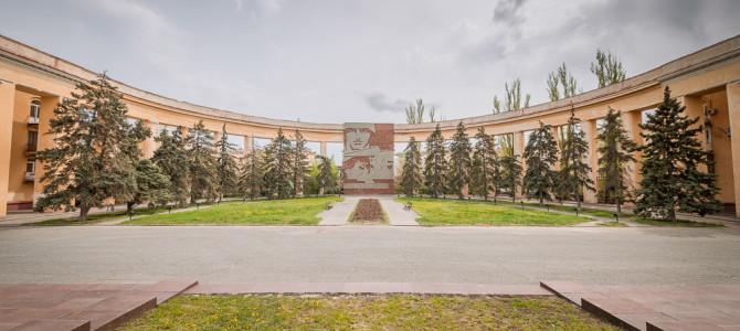 Весенний Волгоград