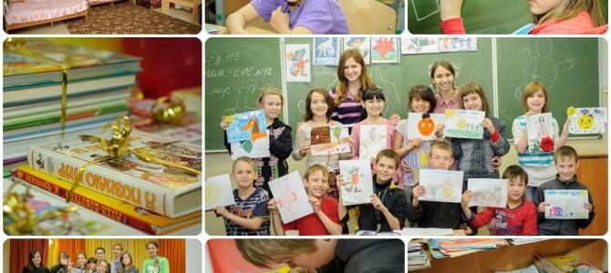 «Добрая книга» в школе-интернате
