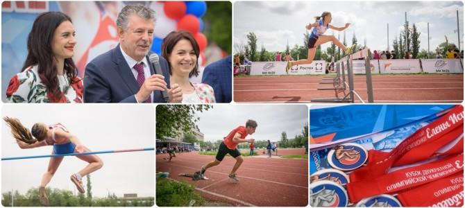 Кубок Елены Исинбаевой