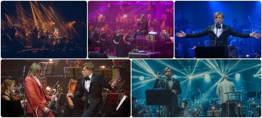 Концерт Би-2 с симфоническим оркестром